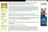 главная страница fermer.ru