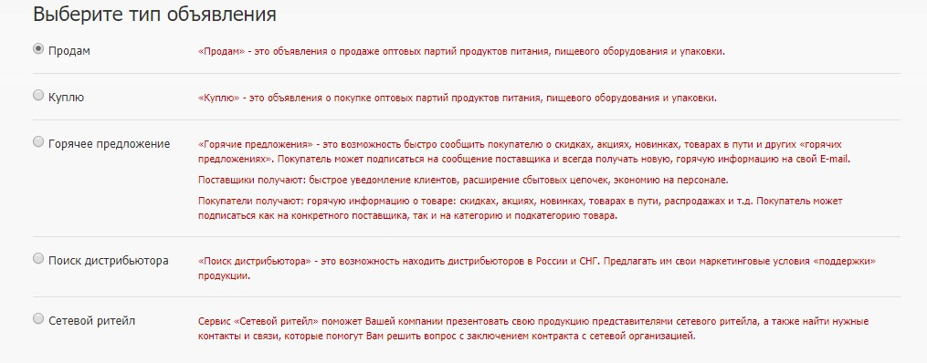 Market-fmcg.ru
